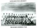 1985-86 Men's Team.jpg