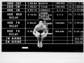 1974-Ron Barrick-High Res 3-1.jpg