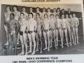 1981 Penn Ohio Champs-2014-09-04 10.33.39.jpg