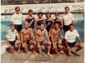 1984 Olympic Team.jpg
