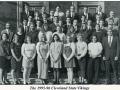 1995-96-Photo.jpg